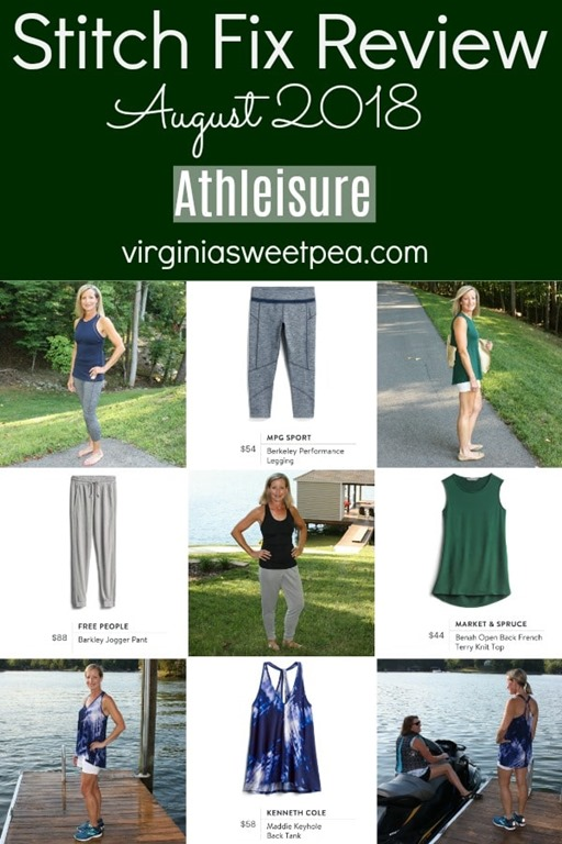 Stitch Fix Athleisure Review - August 2018 - See the five athleisure items my stylist sent this month, all perfect for wearing during a workout or for leisure time. #stitchfix #stitchfixreview #stitchfixathleisure #athleisure #fashionover40